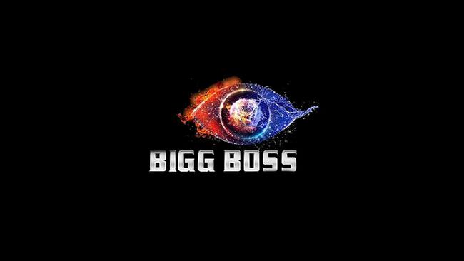 Bigg Boss: Fearing Celebrities!
