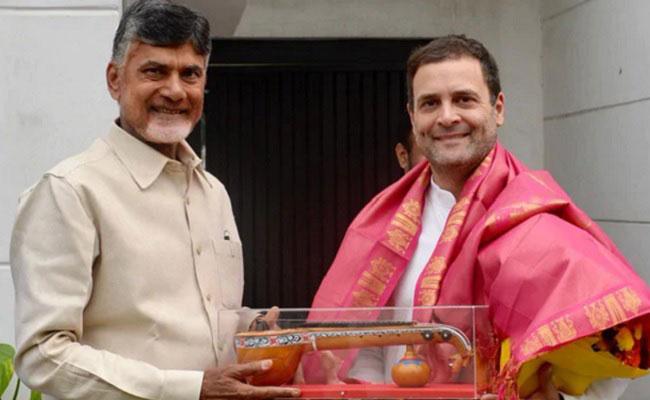Chandra Babu Please Learn From Rahul Gandhi