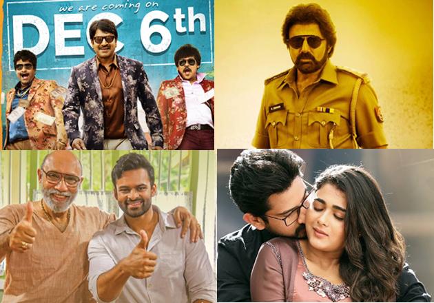 December Movies Releases in Telugu Film Industry