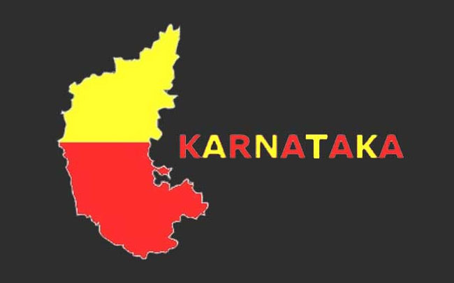 Drama In Karnataka Started Again