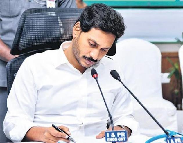 Jagan Decision on Andhra Capital