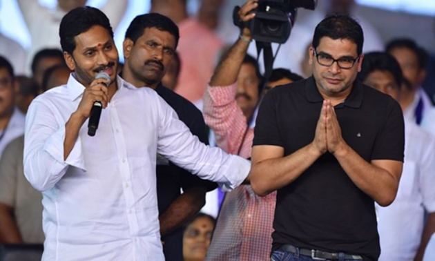 Jagan New Task to Prashant Kishor