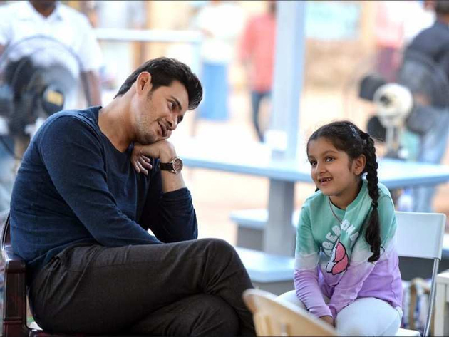 Mahesh Babu Feels Proud on About his Daughter Sitara