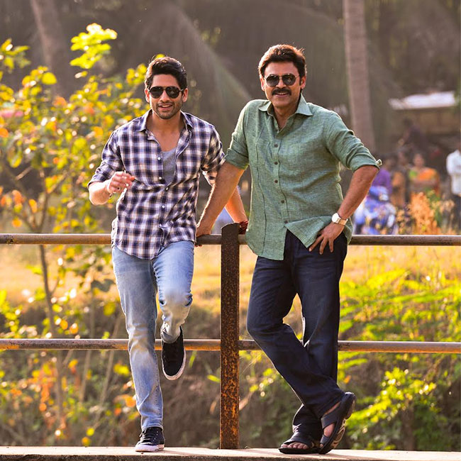 Naga Chaitanya and Venkatesh In Venky Mama