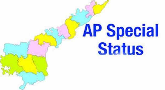 Special Status for Andhra Pradesh Protests