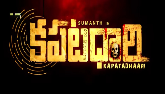 Sumanth Kapatadari Motion Poster