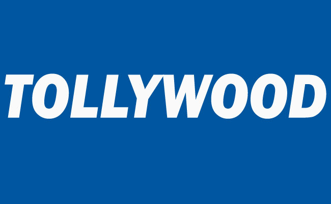 Telugu Film Producers Council Seacrets Are Leaked