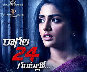 Ragala 24 Gantallo Review