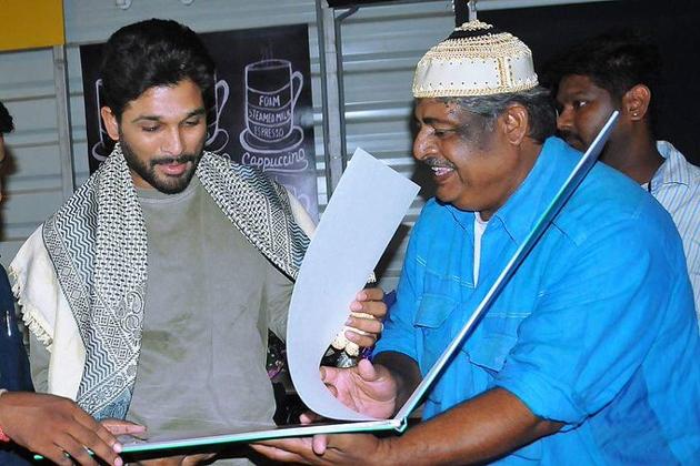 Ala vaikunthapuramulo Teaser Release Announcement Postponed