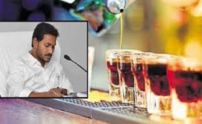 Andhra Pradesh Government to issue Liquor cards