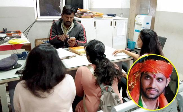 Ashish Goud Misbehaving Woman And Absconding