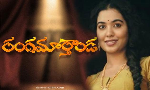 Jeevitha Is Reason For Shivatmika Movie Offer in Krishna Vamsi Film