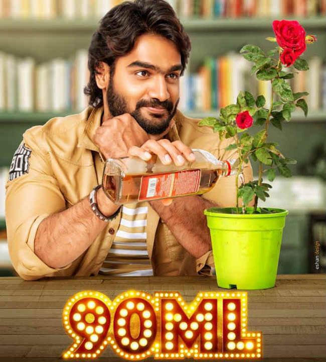 Mahila Sanghs Warning To 90Ml Movie