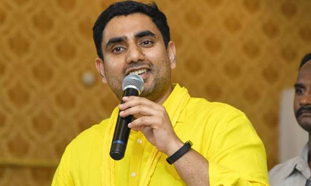 Nara Lokesh Reaction On Ruler Trailer