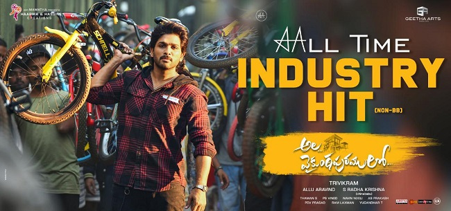 AVPL Releases All Time Industry Hit Posters