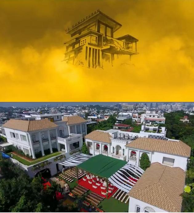 Ala Vaikunthapuramulo House Value