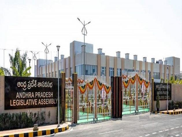 Andhra Pradesh legislative council sends Decentralisation Bill
