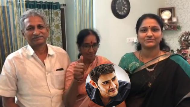 Anil Ravipudi Family Thanks to Mahesh babu