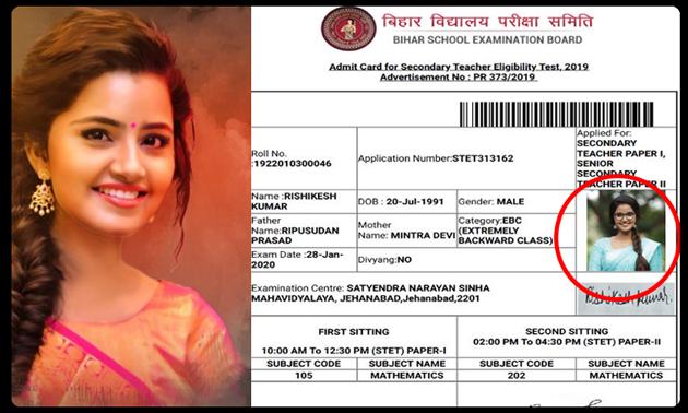 Bihar board imprinted photo of South actress Anupama on student Hall Ticket