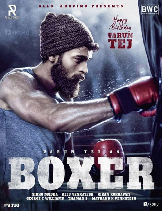 Boxer First Look