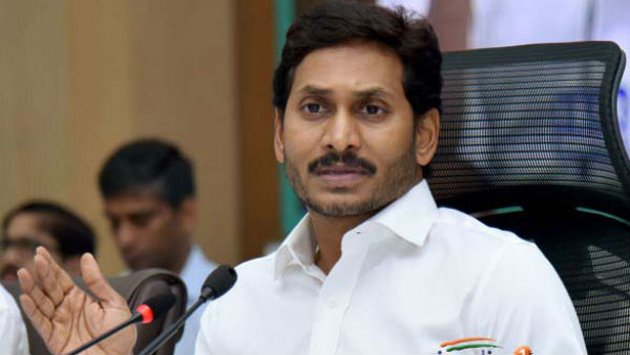 Jagan Call For Emergency Cabinet meeting in Midnight