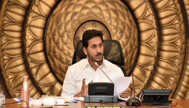Jagan Decission on about Hypower Committee