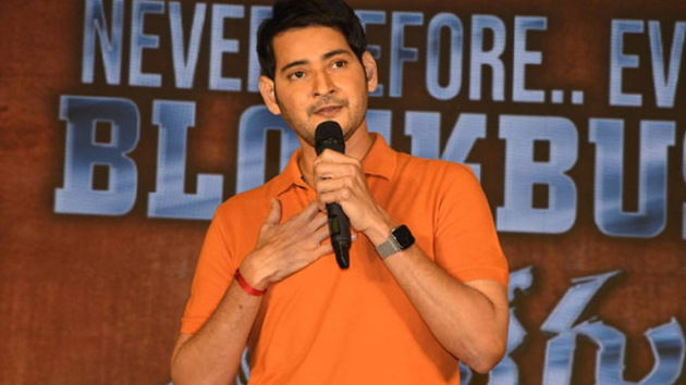 Mahesh Babu Not Interested on About Pan Indian Movies