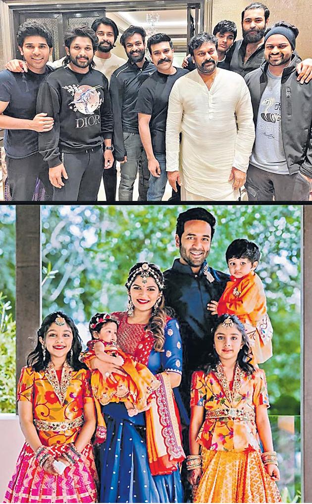 Mega family and Manchu Family Sankranti Celebrations