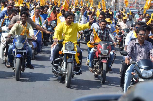 Nara Lokesh Bike Rally