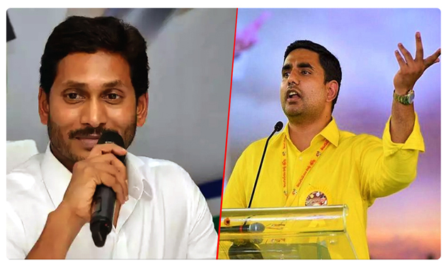 Nara Lokesh Fires on Jagan