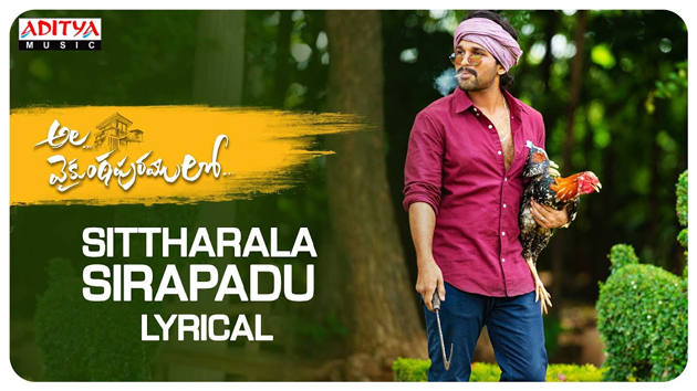 Sittharala Sirapadu Lyrical Video From Ala Vaikunthapurramuloo