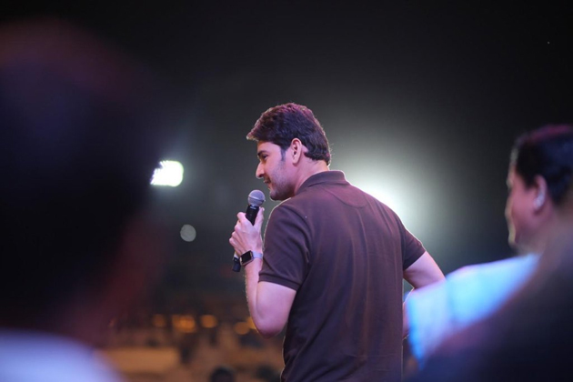 mahesh Babu on about his Diectors