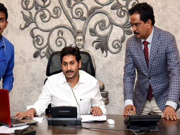 Andhra Cm Jagan Fight Against Corruption In Andhra