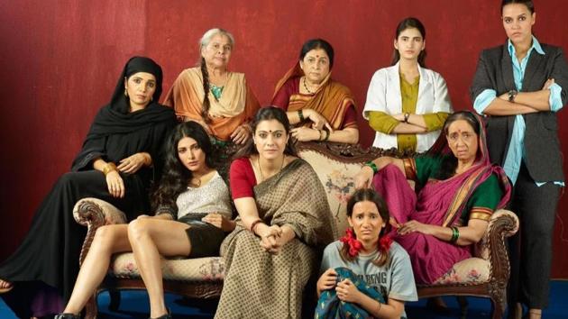 Devi Trailer