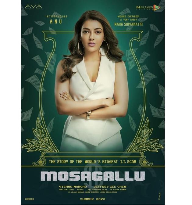 Kajal Agarwal First Look From Mosagallu Movie