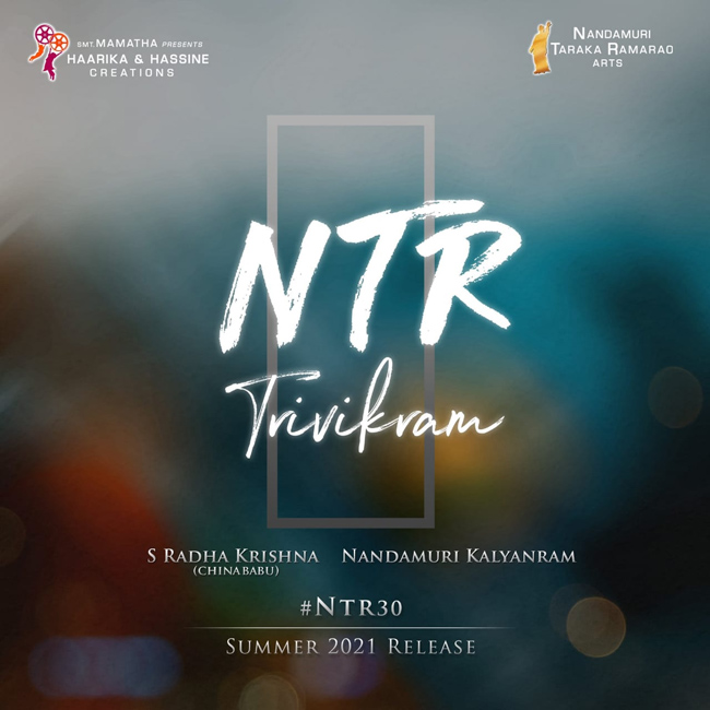 NTR is also showing intelligence