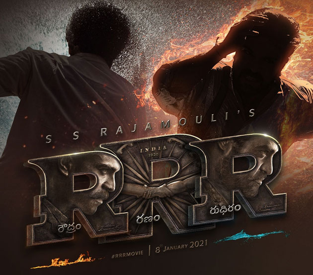 Doubts on About #RRR Motion poster