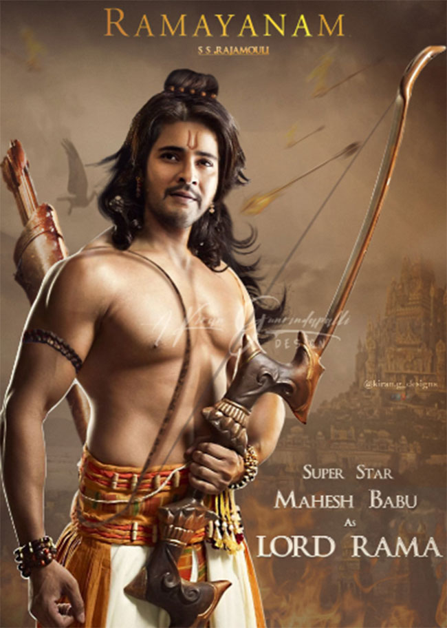 Mahesh Babu As Lord Rama In A Fan Edit