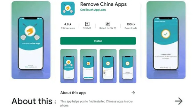 OneTouch AppLabs Remove China Apps Tool to Uninstall