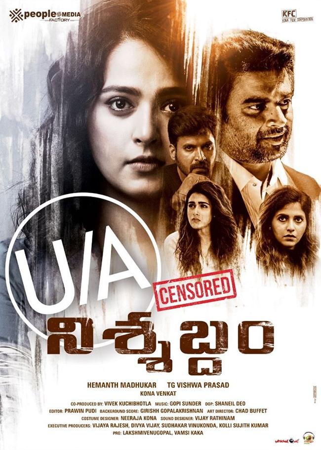 nishabdham Movie Censor Talk