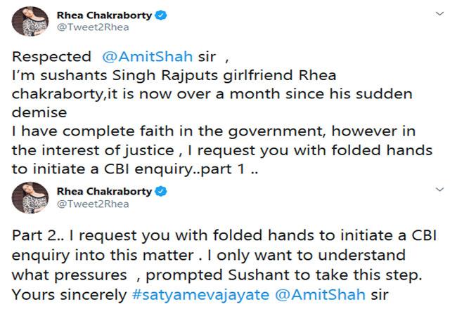 CBI probe into my boyfriend's suicide: Riya Chakraborty