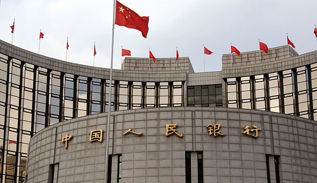 Central Bank of China hand in Indian companies