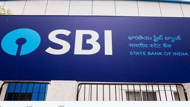 Created a fake SBI branch