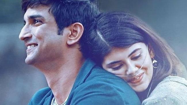 Dil Bechara Trailer Breaks Endgame Record
