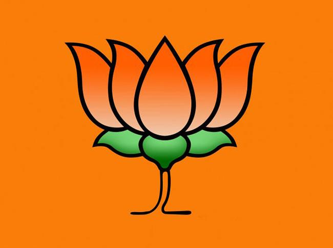 Mp Arvindh Fires On Trs Leaders