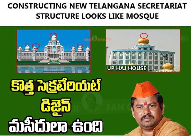 New Secretariat Design - BJP sensational allegation