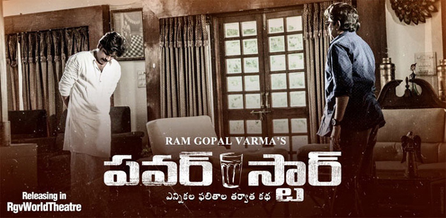 On which platform will the movie 'Power Star' be released?