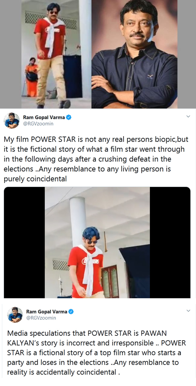 Ram Gopal Varma Gives Clarity on About His Power Star