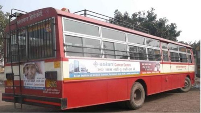 The bus driver who killed a 19-year-old girl out of fear of Virus!