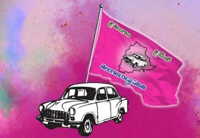 Trs Party Leaders Gave Shock To Own Party Own Leader